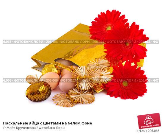 Пасхальные яйца с цветами на белом фоне, фото № 206066, снято 20 февраля 2008 г. (c) Майя Крученкова / Фотобанк Лори
