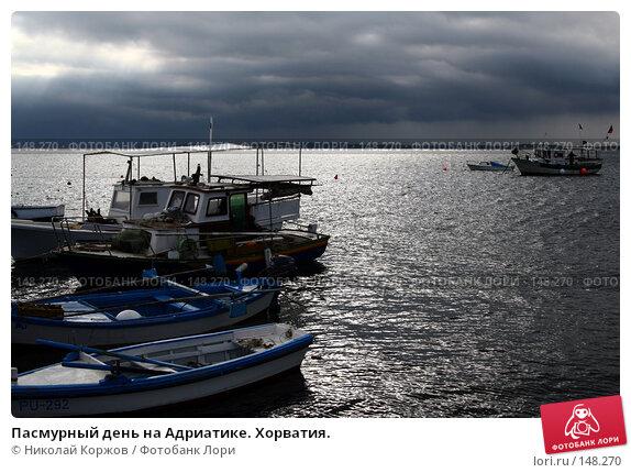 Пасмурный день на Адриатике. Хорватия., фото № 148270, снято 26 ноября 2007 г. (c) Николай Коржов / Фотобанк Лори