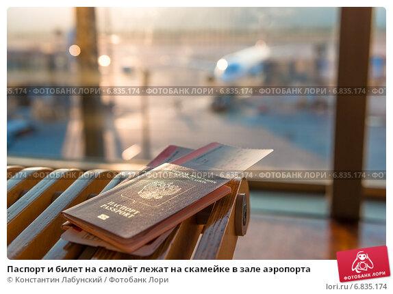 Купить «Паспорт и билет на самолёт лежат на скамейке в зале аэропорта», фото № 6835174, снято 18 августа 2014 г. (c) Константин Лабунский / Фотобанк Лори
