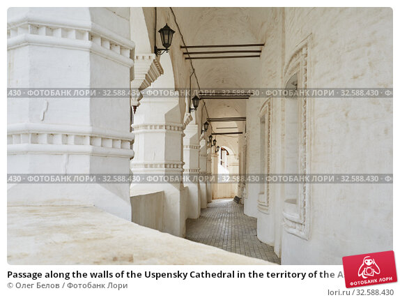 Купить «Passage along the walls of the Uspensky Cathedral in the territory of the Astrakhan Kremlin», фото № 32588430, снято 23 октября 2017 г. (c) Олег Белов / Фотобанк Лори