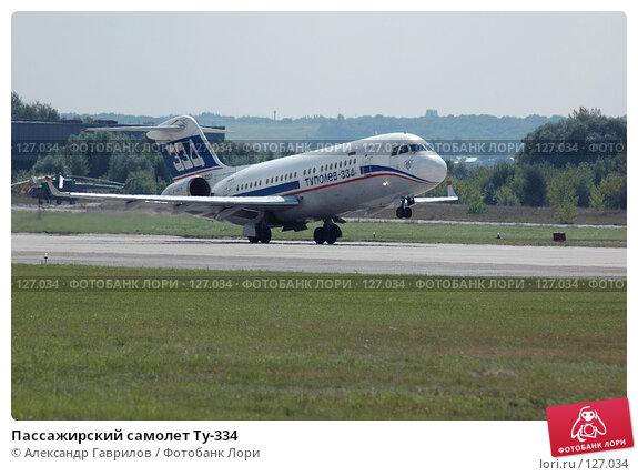 Пассажирский самолет Ту-334, фото № 127034, снято 25 января 2004 г. (c) Александр Гаврилов / Фотобанк Лори