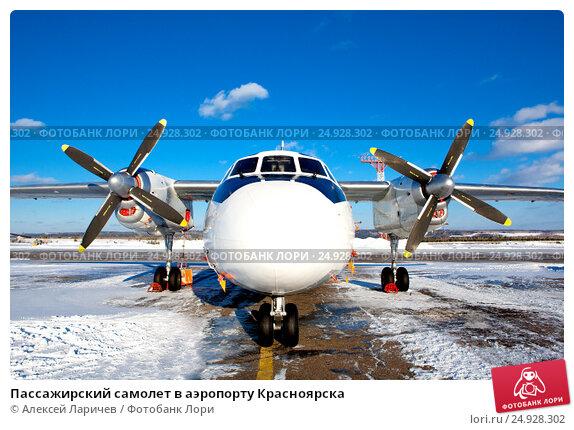 Пассажирский самолет в аэропорту Красноярска, фото № 24928302, снято 6 декабря 2016 г. (c) Алексей Ларичев / Фотобанк Лори