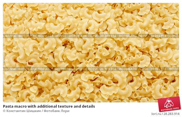 Купить «Pasta macro with additional texture and details», фото № 28283914, снято 9 апреля 2018 г. (c) Константин Шишкин / Фотобанк Лори