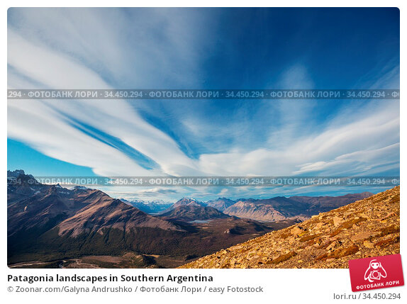 Patagonia landscapes in Southern Argentina. Стоковое фото, фотограф Zoonar.com/Galyna Andrushko / easy Fotostock / Фотобанк Лори