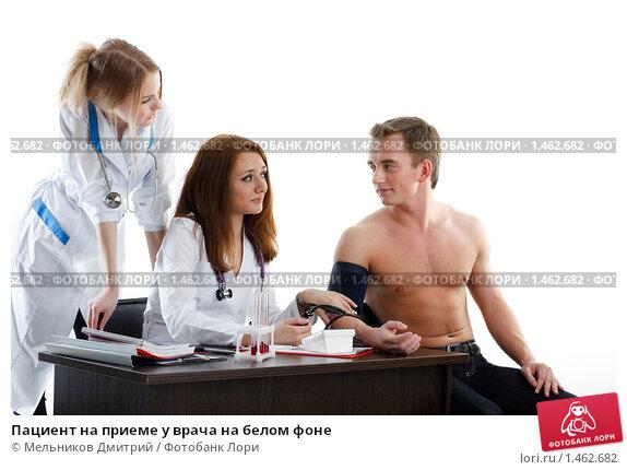прием у доктора закончился групповым сексом влюбиться
