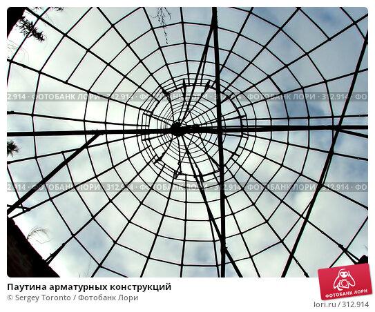 Паутина арматурных конструкций, фото № 312914, снято 1 января 2004 г. (c) Sergey Toronto / Фотобанк Лори