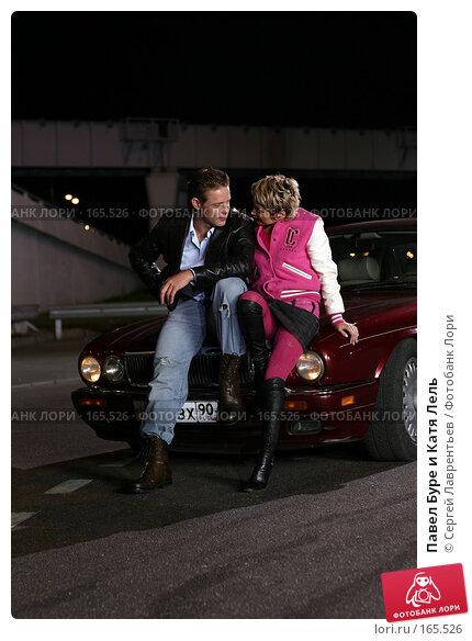 Павел Буре и Катя Лель, эксклюзивное фото № 165526, снято 15 сентября 2004 г. (c) Сергей Лаврентьев / Фотобанк Лори