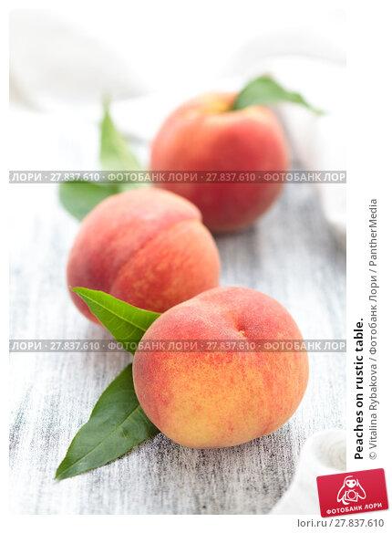 Купить «Peaches on rustic table.», фото № 27837610, снято 19 февраля 2018 г. (c) PantherMedia / Фотобанк Лори