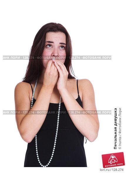 Печальная девушка, фото № 128274, снято 28 октября 2007 г. (c) hunta / Фотобанк Лори