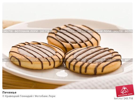 Купить «Печенье», фото № 243718, снято 6 декабря 2005 г. (c) Кравецкий Геннадий / Фотобанк Лори