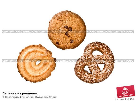 Печенье и кренделек, фото № 210150, снято 8 января 2004 г. (c) Кравецкий Геннадий / Фотобанк Лори