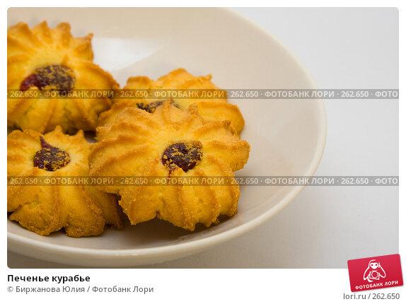 Печенье курабье, фото № 262650, снято 24 апреля 2008 г. (c) Биржанова Юлия / Фотобанк Лори