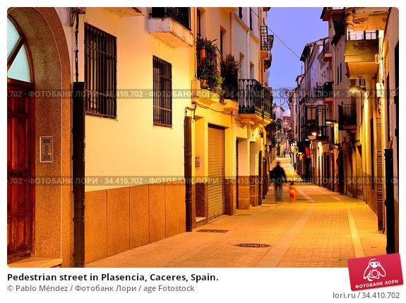 Pedestrian street in Plasencia, Caceres, Spain. Стоковое фото, фотограф Pablo Méndez / age Fotostock / Фотобанк Лори
