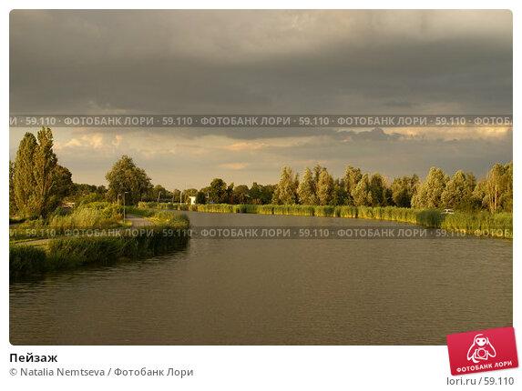 Пейзаж, эксклюзивное фото № 59110, снято 28 июня 2007 г. (c) Natalia Nemtseva / Фотобанк Лори