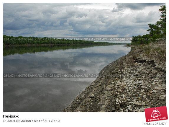 Пейзаж, фото № 284474, снято 2 мая 2008 г. (c) Илья Лиманов / Фотобанк Лори