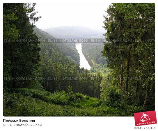 Пейзаж Бельгия, фото № 53414, снято 7 июня 2007 г. (c) Екатерина Овсянникова / Фотобанк Лори