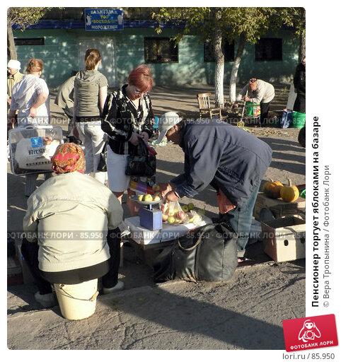 Купить «Пенсионер торгует яблоками на базаре», фото № 85950, снято 25 апреля 2018 г. (c) Вера Тропынина / Фотобанк Лори