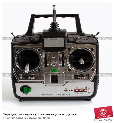 Передатчик - пульт управления для моделей, фото № 53030, снято 16 июня 2007 г. (c) Ларина Татьяна / Фотобанк Лори