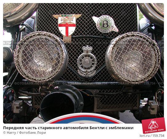 Купить «Передняя часть старинного автомобиля Бентли с эмблемами», фото № 159734, снято 20 мая 2003 г. (c) Harry / Фотобанк Лори