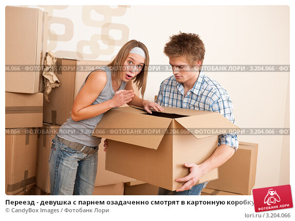 Вы покидаете свое прежнее жилье и переезжаете в новый дом, а быть может, и в новый город — та.