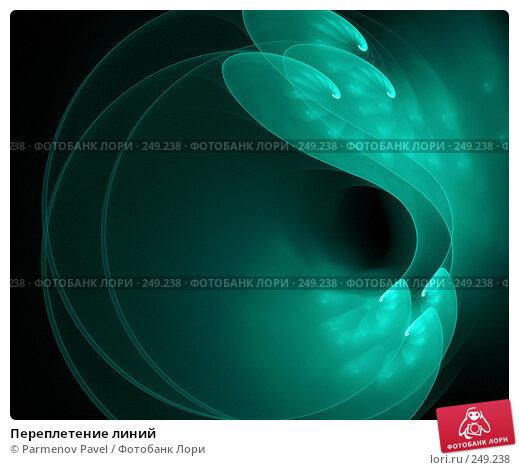 Переплетение линий, иллюстрация № 249238 (c) Parmenov Pavel / Фотобанк Лори