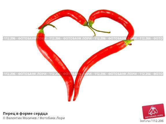 Перец в форме сердца, фото № 112206, снято 13 января 2007 г. (c) Валентин Мосичев / Фотобанк Лори