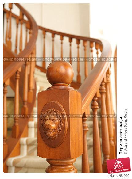Купить «Перила лестницы», фото № 95990, снято 16 мая 2007 г. (c) Astroid / Фотобанк Лори