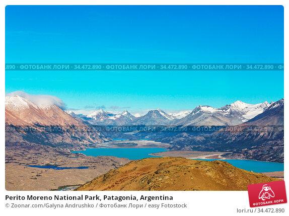 Perito Moreno National Park, Patagonia, Argentina. Стоковое фото, фотограф Zoonar.com/Galyna Andrushko / easy Fotostock / Фотобанк Лори