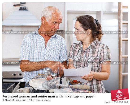 Купить «Perplexed woman and senior man with mixer tap and paper», фото № 30356486, снято 19 июня 2018 г. (c) Яков Филимонов / Фотобанк Лори