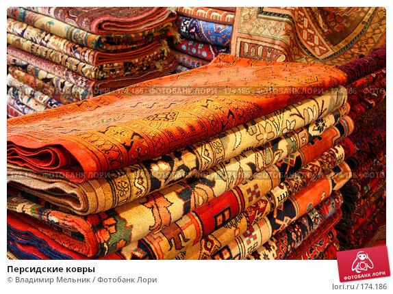 Персидские ковры, фото № 174186, снято 1 декабря 2007 г. (c) Владимир Мельник / Фотобанк Лори
