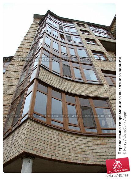 Купить «Перспектива современного высотного здания», фото № 43166, снято 22 мая 2005 г. (c) Harry / Фотобанк Лори