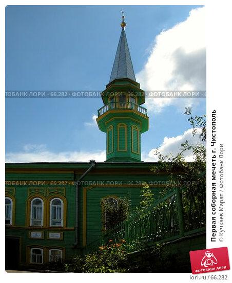 Первая соборная мечеть г. Чистополь, фото № 66282, снято 28 июля 2007 г. (c) Кучкаев Марат / Фотобанк Лори