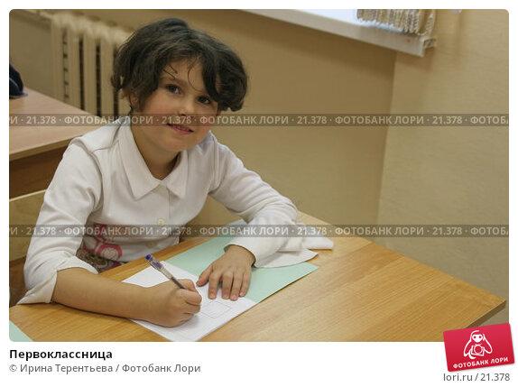 Первоклассница, эксклюзивное фото № 21378, снято 2 августа 2006 г. (c) Ирина Терентьева / Фотобанк Лори