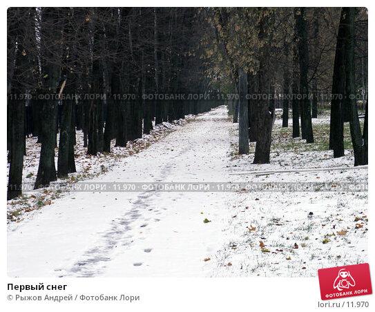 Первый снег, фото № 11970, снято 22 октября 2006 г. (c) Рыжов Андрей / Фотобанк Лори