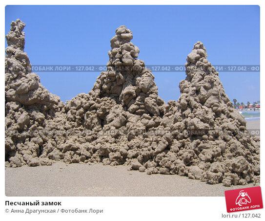 Песчаный замок, фото № 127042, снято 19 июня 2007 г. (c) Анна Драгунская / Фотобанк Лори