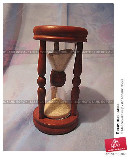 Песочные часы, фото № 11382, снято 11 декабря 2016 г. (c) Маргарита Лир / Фотобанк Лори