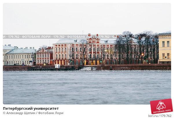 Петербургский университет, эксклюзивное фото № 179762, снято 15 декабря 2007 г. (c) Александр Щепин / Фотобанк Лори