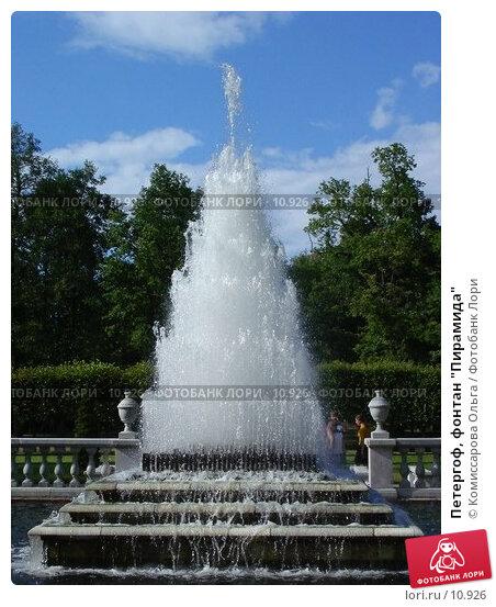 """Петергоф, фонтан """"Пирамида"""", фото № 10926, снято 23 июля 2006 г. (c) Комиссарова Ольга / Фотобанк Лори"""