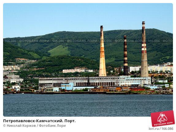 Петропавловск-Камчатский. Порт., фото № 166086, снято 31 июля 2007 г. (c) Николай Коржов / Фотобанк Лори