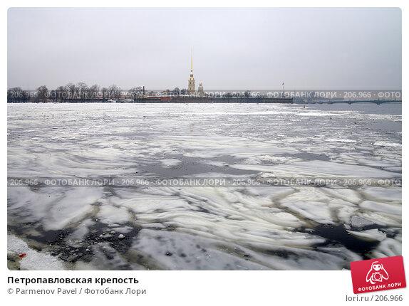 Купить «Петропавловская крепость», фото № 206966, снято 6 февраля 2008 г. (c) Parmenov Pavel / Фотобанк Лори