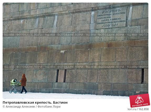 Купить «Петропавловская крепость. Бастион», эксклюзивное фото № 162858, снято 24 марта 2006 г. (c) Александр Алексеев / Фотобанк Лори