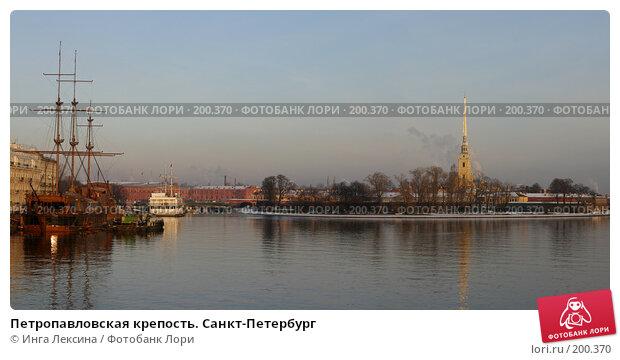 Петропавловская крепость. Санкт-Петербург, фото № 200370, снято 21 июля 2017 г. (c) Инга Лексина / Фотобанк Лори