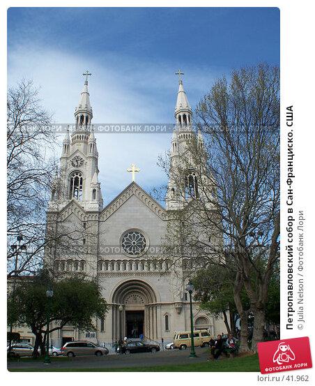 Петропавловский собор в Сан-Франциско. США, фото № 41962, снято 5 марта 2007 г. (c) Julia Nelson / Фотобанк Лори