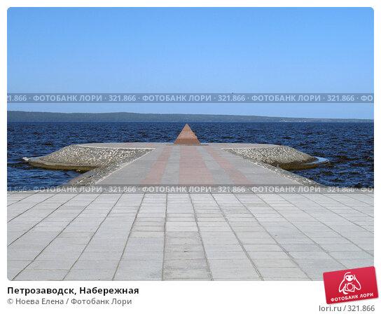 Петрозаводск, Набережная, фото № 321866, снято 24 мая 2008 г. (c) Ноева Елена / Фотобанк Лори
