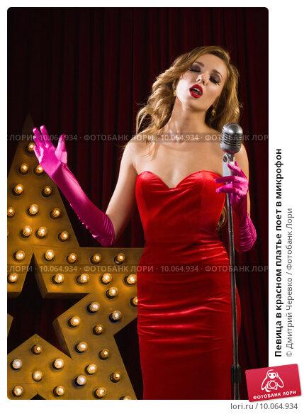 Скачать клип красное платье