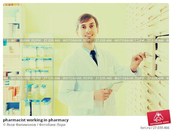 Купить «pharmacist working in pharmacy», фото № 27039466, снято 19 мая 2019 г. (c) Яков Филимонов / Фотобанк Лори