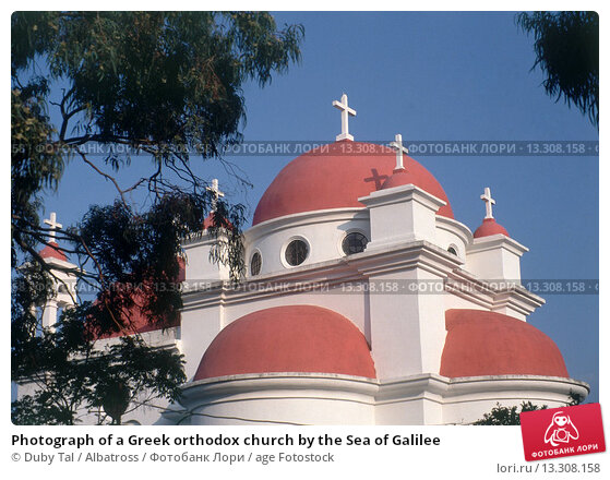 an analysis of the topic of a greek orthodox church model