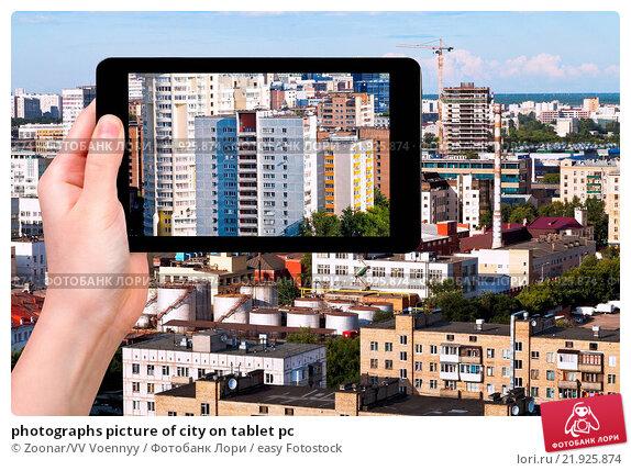 Купить «photographs picture of city on tablet pc», фото № 21925874, снято 15 сентября 2019 г. (c) easy Fotostock / Фотобанк Лори