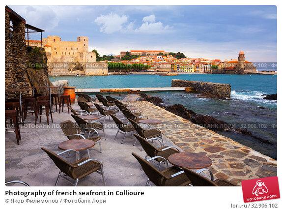 Photography of french seafront in Collioure (2017 год). Стоковое фото, фотограф Яков Филимонов / Фотобанк Лори