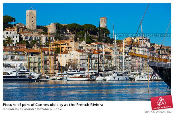 Купить «Picture of port of Cannes old city at the French Riviera», фото № 28023142, снято 3 декабря 2017 г. (c) Яков Филимонов / Фотобанк Лори